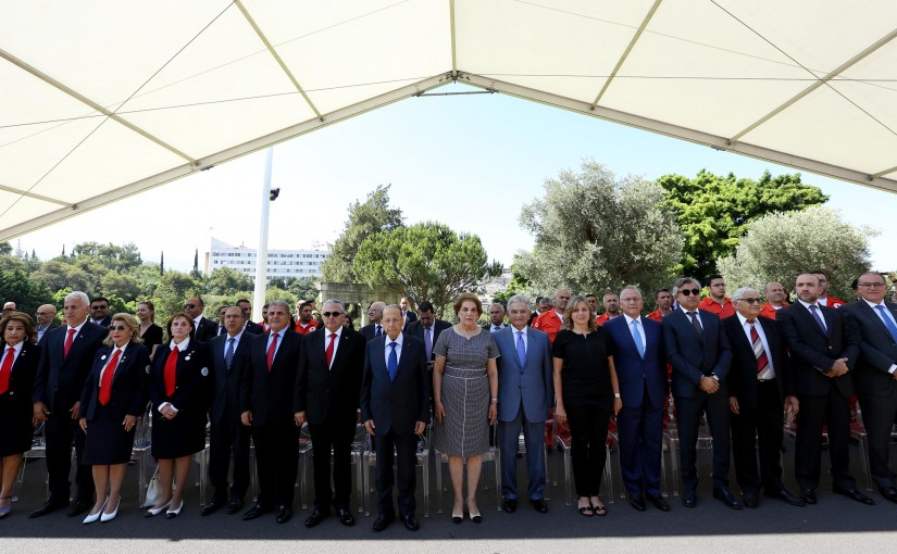 Celebration Ceremony of Delivering 10 Ambulances From Beirut Bank to The Lebanese Red Cross