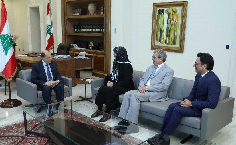 President Michel Aoun Meets a Delegation From Sader Foundation Headed By Rabab Sader
