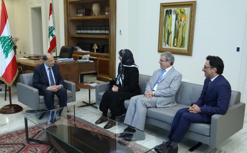 President Michel Aoun Meets a Delegation From Sader Foundation Headed By Rabab Sader