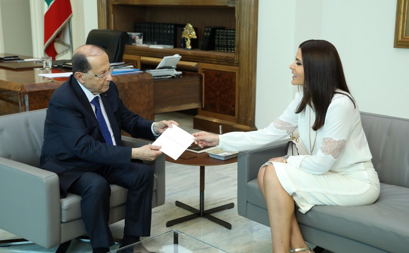 President Michel Aoun Meets MP Strida Geagea