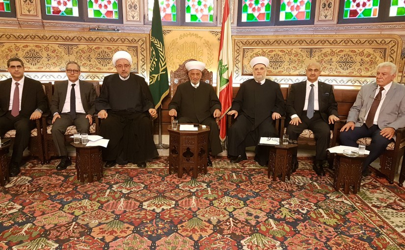 Multi Abdel Latif Derian meets a Delegation from Muslim Council