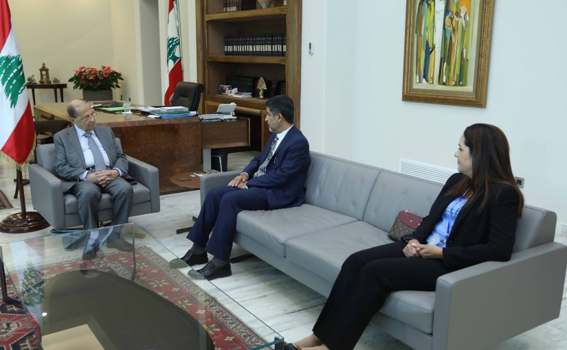 President Michel Aoun Meets a Delegation From World Health Organization Headed By Dr Ahmad Bin Salem Al Manzeri & Dr Iman Al Shankiti