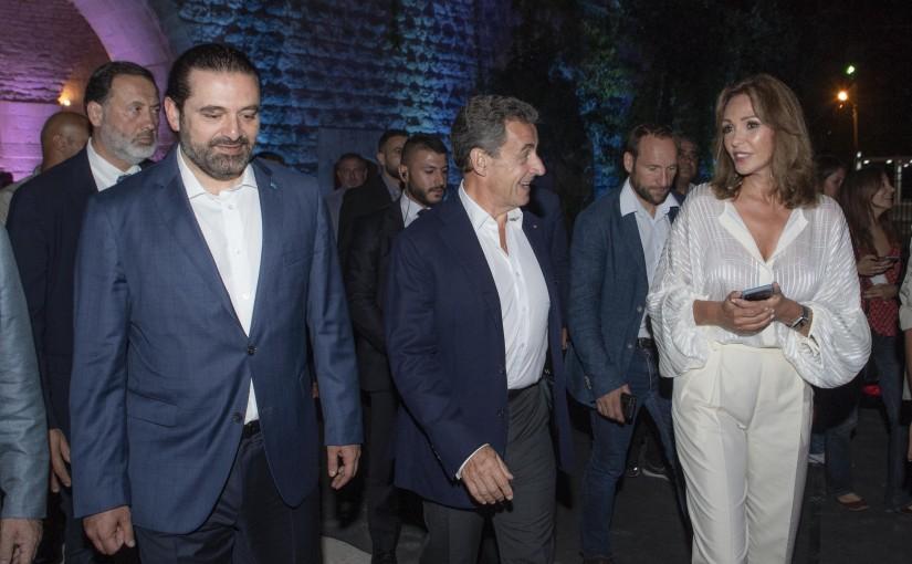 Pr Minister Saad Hariri Visits Beit el Dine