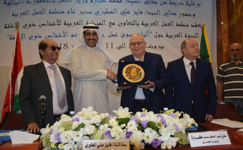 Minister Mouhamad Kabara Attends a Conference for Arad Work Association