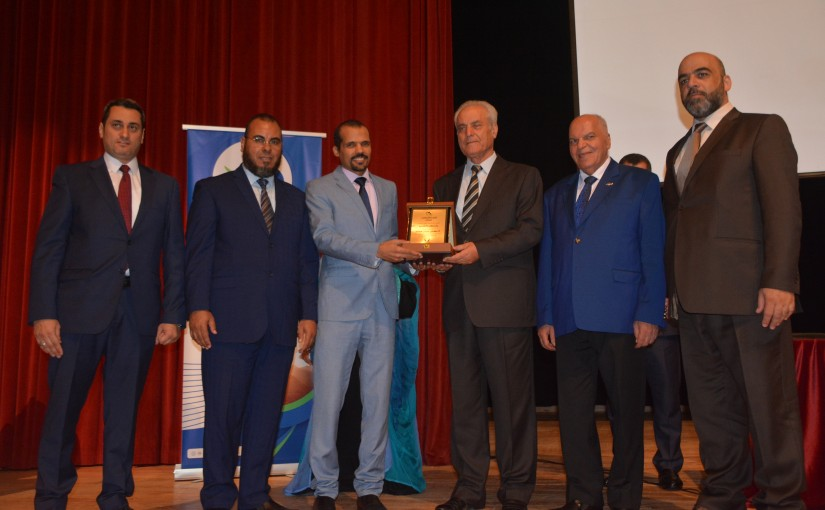 Arab Conference at UNESCO Under the Patronage of Ministry of Education