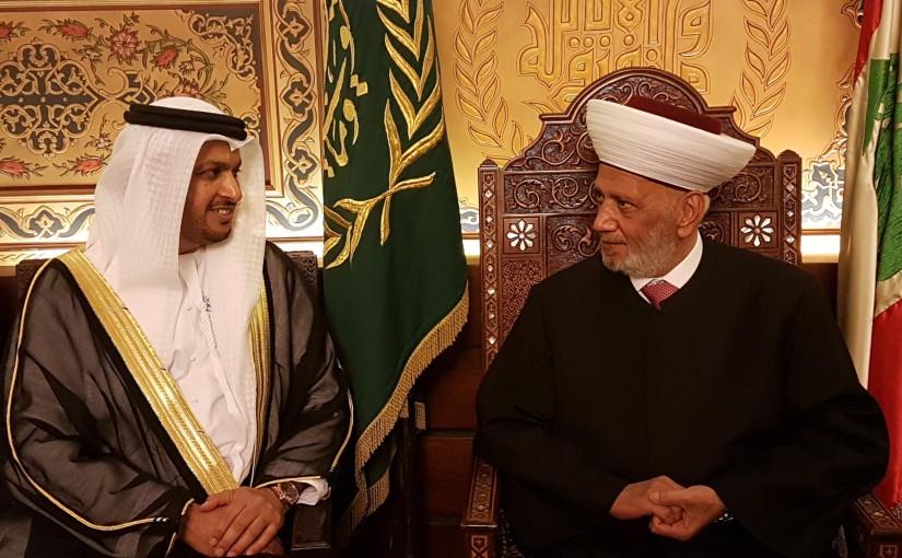 Mufti Abdel Latif Derian Meets Emirates Ambassador