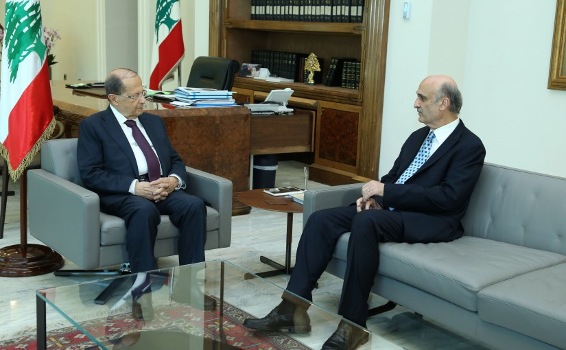 President Michel Aoun Meets Head of The Lebanese Forces Samir Geagea