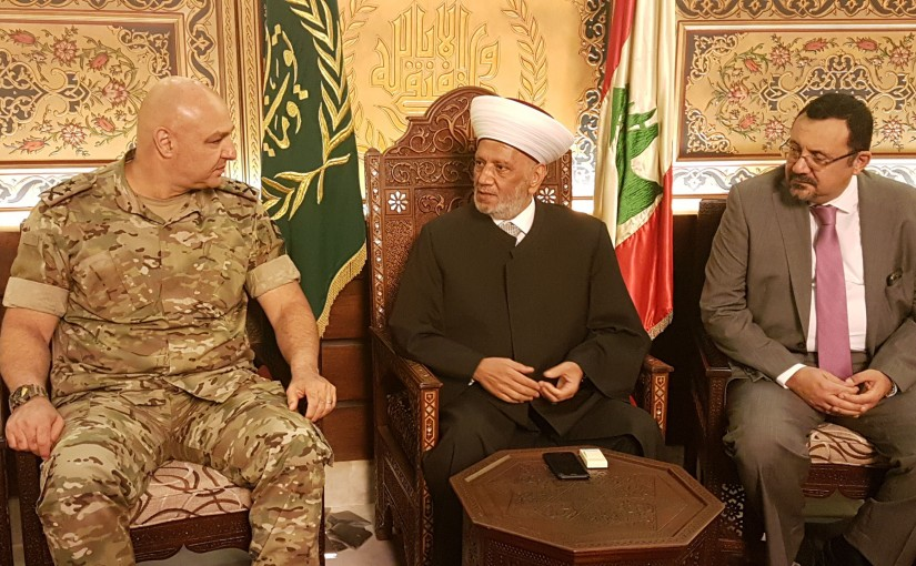 Mufti Abdel Latif Derian Meets Head of Army Commander Joseph Aoun
