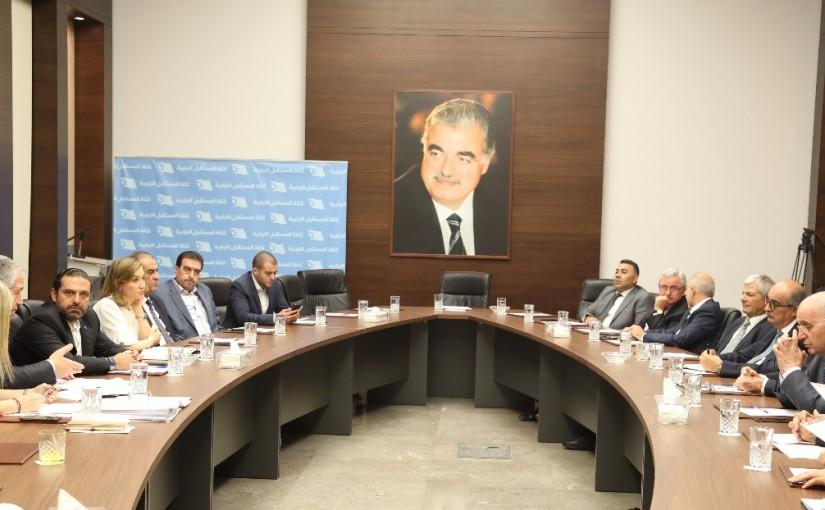 Pr Minister Saad Hariri Heading Almustaqbal MPs Bloc