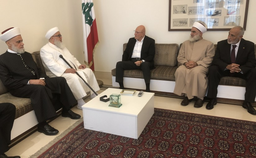 Former Pr Minister Tammam Salam meets  Mr Mouhamad abou Katee