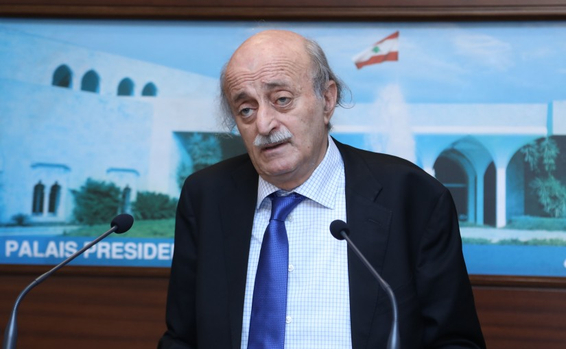 Brief Release For MP Walid Jumblat  Before The Press