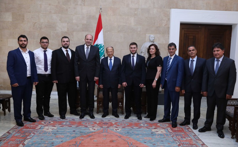 President Michel Aoun Meets MP Selim Aoun with The Outstanding Student Gilbert Elie Freiha & Family