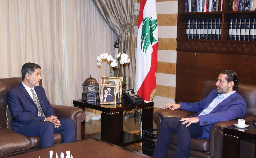 Pr Minister Saad Hariri meets a Delegation from United Nation