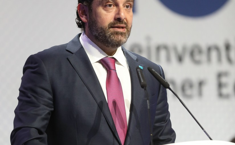 Pr Minister Saad Hariri Attends the IE Graduation Ceremony in Madrid Spain