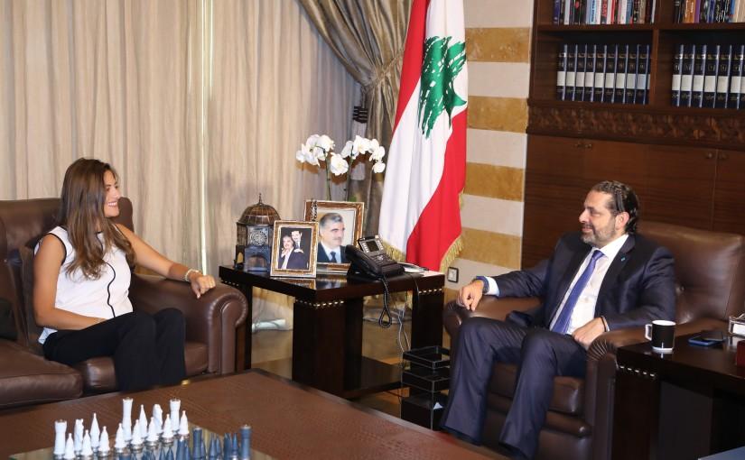 Pr Minister Saad Hariri meets Mrs Marie Jane Bilazakgian