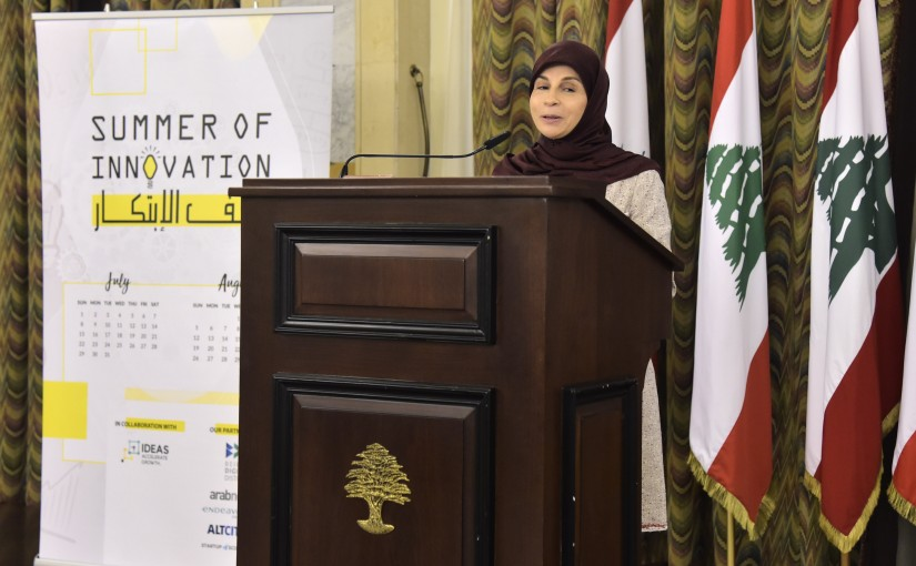 Summer Innovation Conference at the Grand Serail