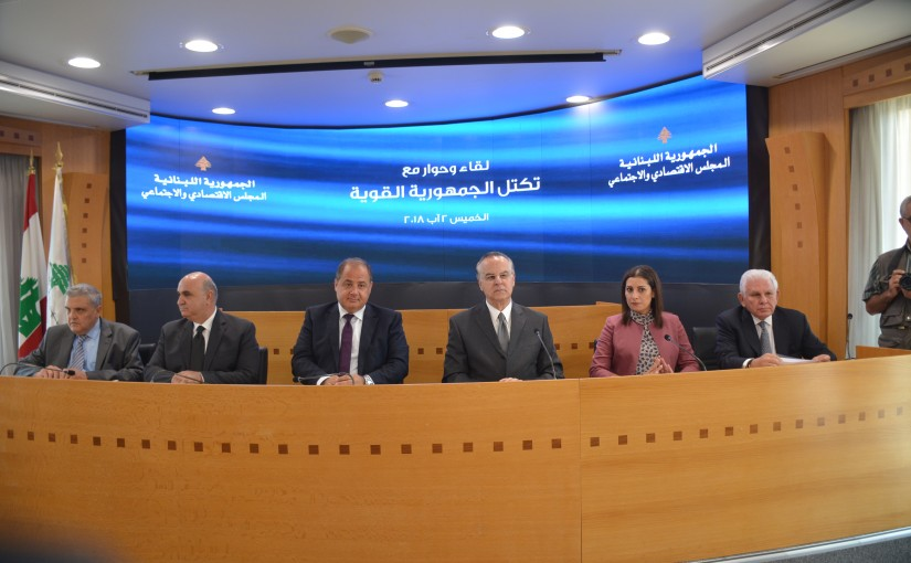 MP Georges Adwan Visits The Social Economic Council
