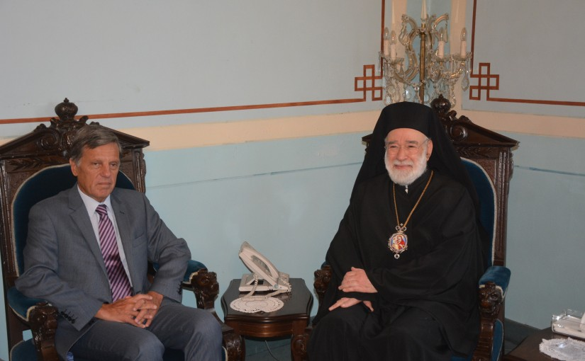 Bishop Elias Audi meets Greek Ambassador
