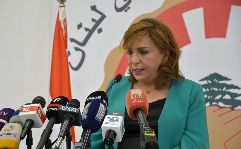 Conference at the General Labor Federation ( For the Protection of Lebanese Labor )
