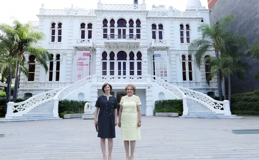 The First Lady Mrs Nadia Aoun & the Wife of Swiss President Visit Sursuk Museum