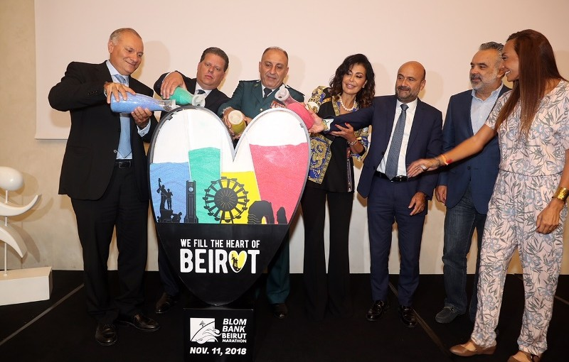 Press Conference For Beirut Marathon at Bristol Hotel