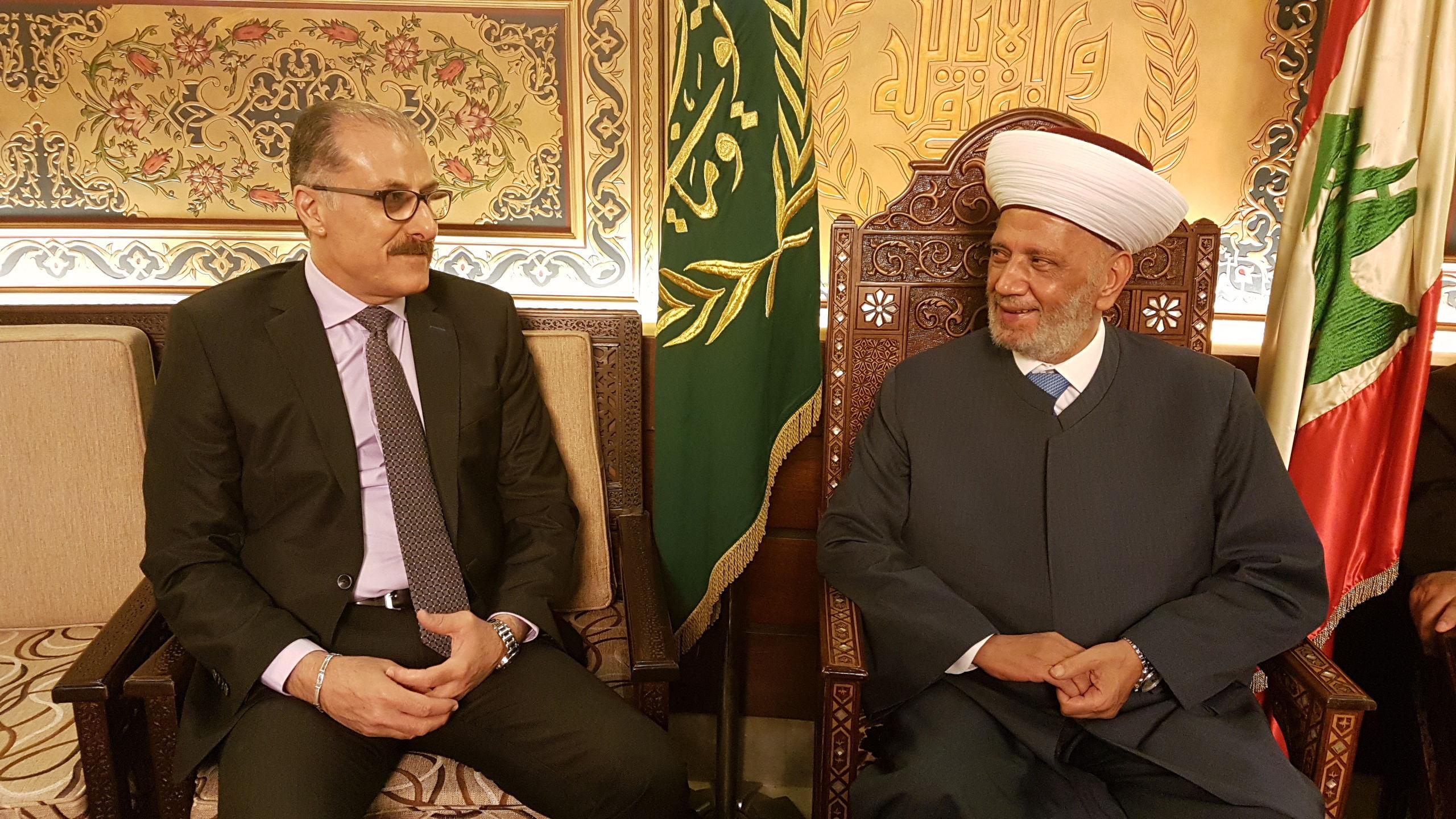 MP BILAL ABDALLAH