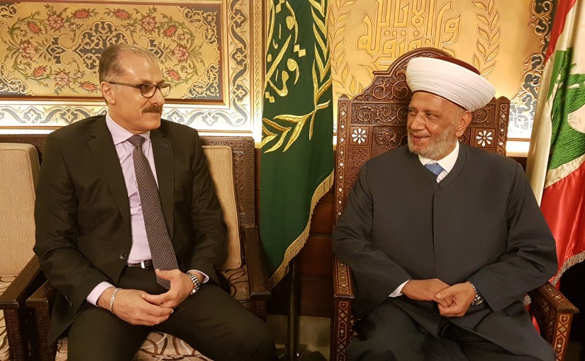 Mufti Abdel Latif Derian Meets MP Bilal Abdallah