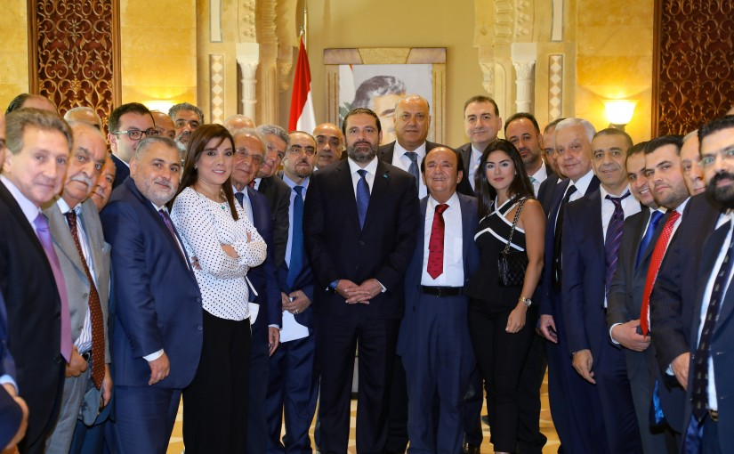 Pr Minister Saad Hariri meets Mr Elie Sawma with a Delegation