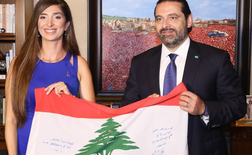 Pr Minister Saad Hariri meets Mrs Joyce Azam with a Delegation