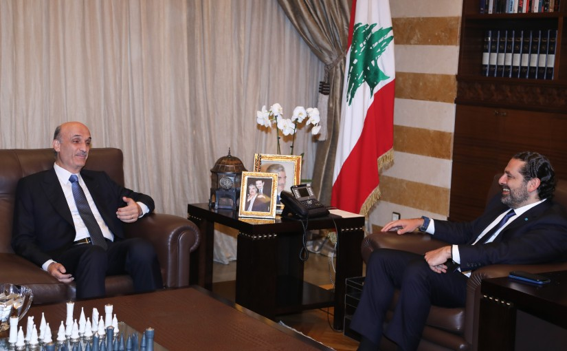 Pr Minister Saad Hariri meets Head of Lebanese Party Samir Geagea