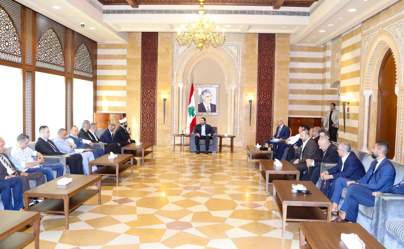 Pr Minister Saad Hariri meets a Delegation from Alaoui Families
