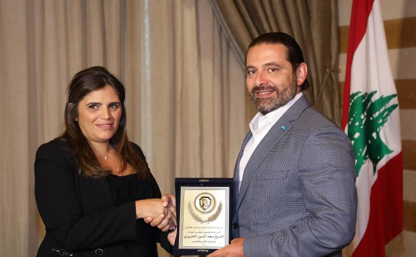 Pr Minister Saad Hariri meets Mrs Liya El Akoury
