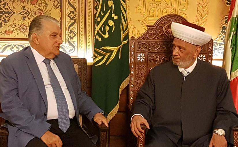 Mufti Abdel Latif Derian Meets Mr Saeb Matraji
