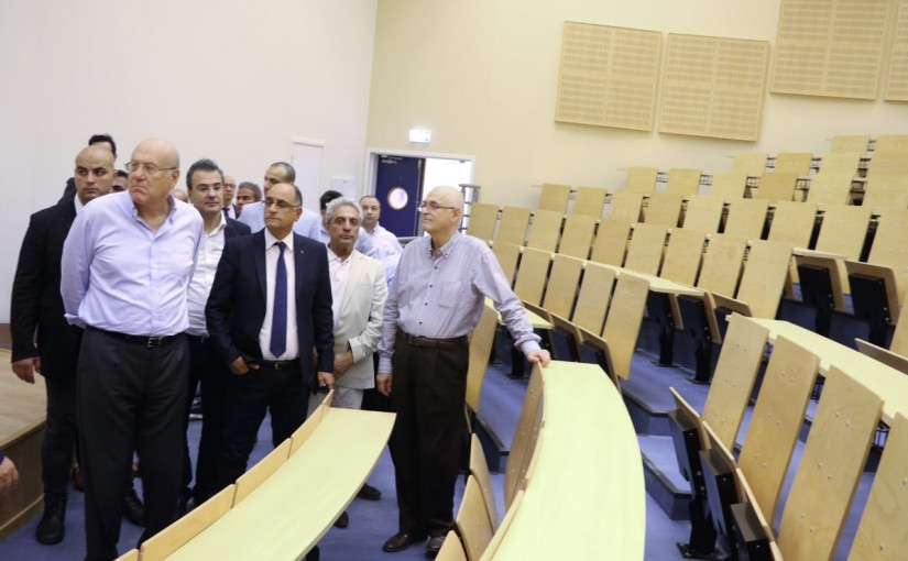 Former Pr Minister Najib Mikati Visits Lebanese University in Tripoly