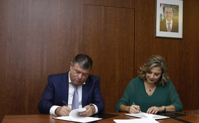 Signing a Corporation Agreement Between The National Commission For Lebanese Women & Lebanese Municipalities