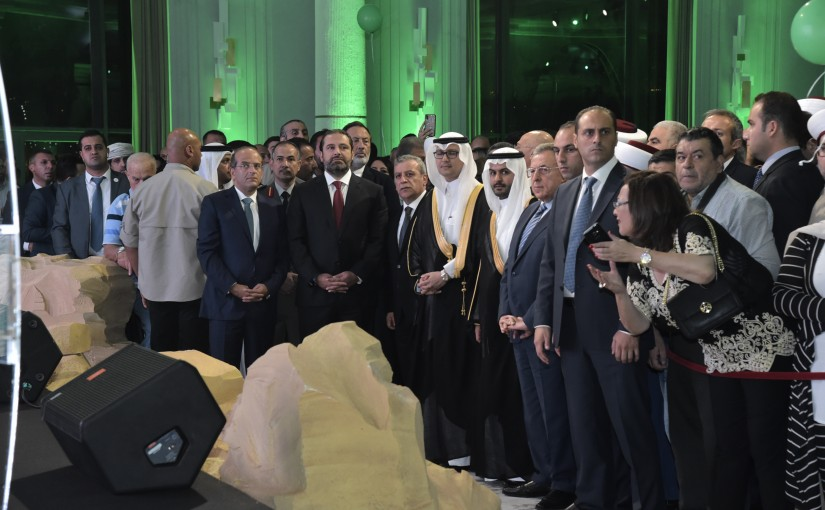 Pr Minister Saad Hariri Attends the  Saudi Independence Day