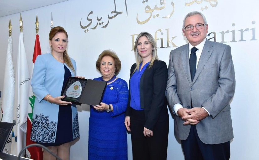 Women's Council Honored the Directors General and Heads of Departments