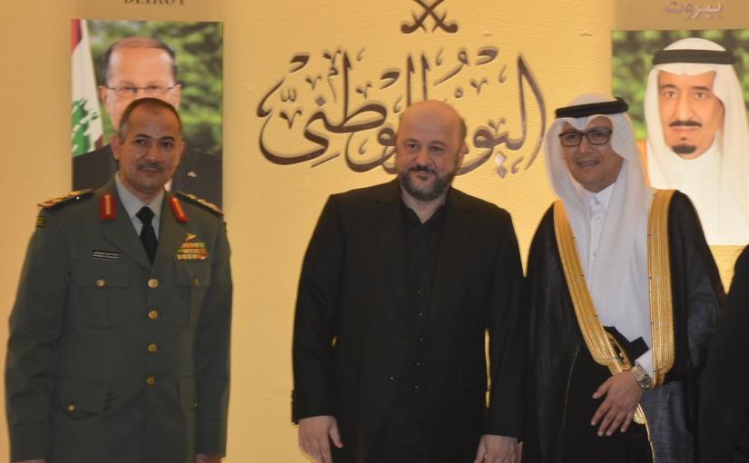 Pr Minister Saad Hariri Attends the Saudi Independence Day