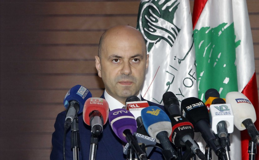 Press conference Held by Syndicate of Pharmaceutical Factories in Lebanon at The Ministry of Health
