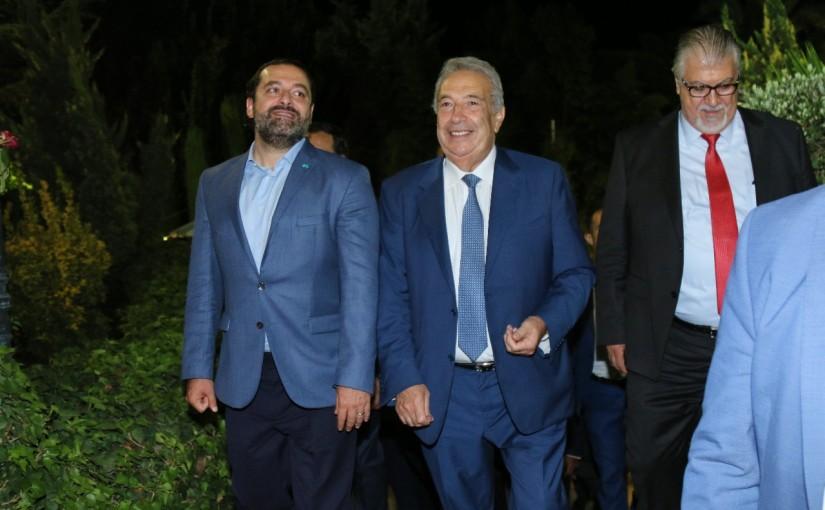 Pr Minister Saad Hariri Attends a Diner at Samir el Khatib Residence