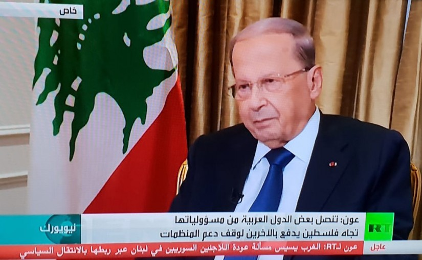 President Michel Aoun During an Interview For The Russian TV