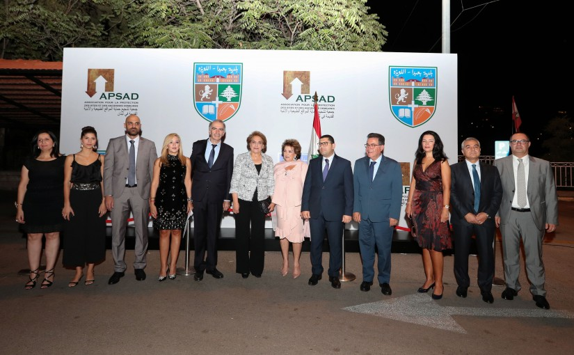 The First Lady Nadia Aoun Attends a Musical Concert Entitled Baabda Salutes our Heritage