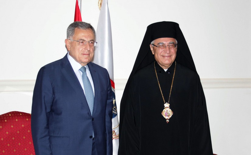Patriarch of the Melkite Greek Catholic Church Youssef Absi Receiving Former Pr Minister Fouad Siniora