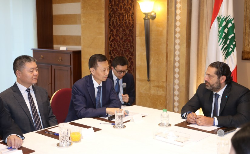Pr Minister Saad Hariri meets a  Chinese Delegation