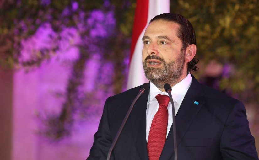 Pr Minister Saad Hariri Attends a Diner For Impact Rewards at Grand Serial