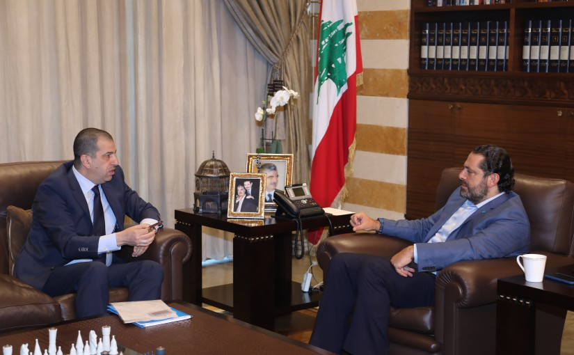 Pr Minister Saad Hariri meets Head of FAO