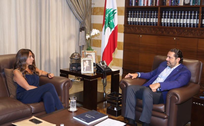 Pr Minister Saad Hariri meets Mrs Zeina Adra