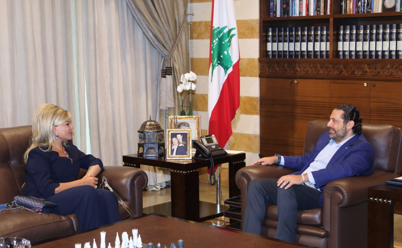 Pr Minister Saad Hariri meets Mrs May Chidiac