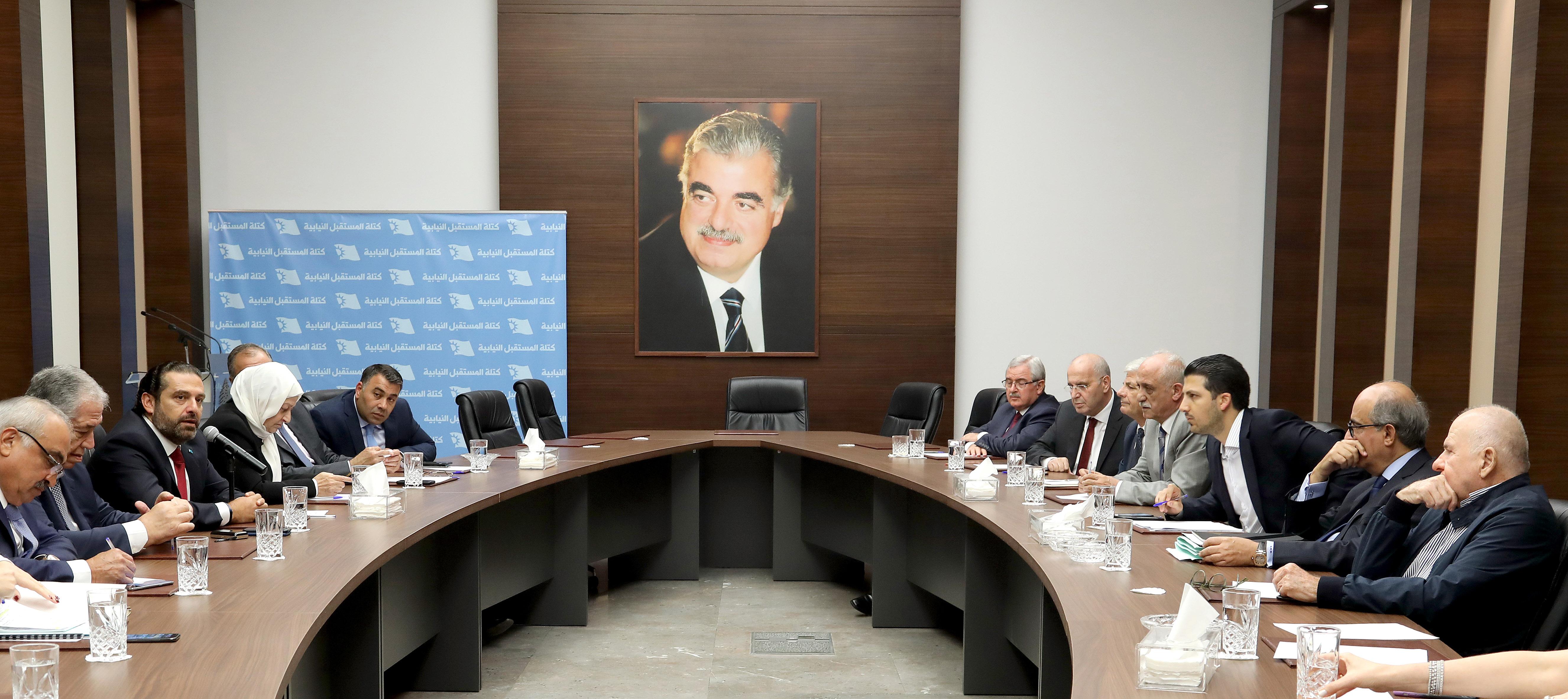 Pr Minister Saad Hariri meets a Delegation from Almustaqbal MPs Bloc