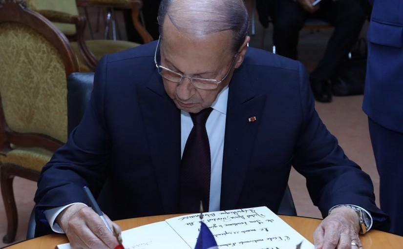 President Michel Aoun Visits The ENA Center in Strasbourg